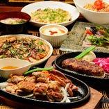 沖縄料理×飲み放題で大満足の宴会・パーティー