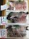 朝獲れ旬の地魚刺身テイクアウト販売してます。特にアジは人気!