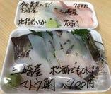 地魚刺身も種類豊富!