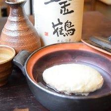 ◆蕎麦と肴と酒