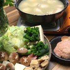 歓送迎会限定!近江若鶏水炊きコース