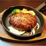 大人気【近江牛のハンバーグ】お得な御膳もどうぞ!