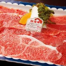 限定産地より一頭仕入のA5『松阪牛』