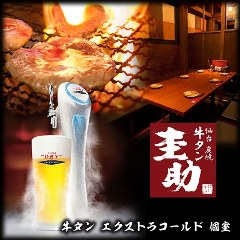 原価酒場 けいすけ 京都駅前