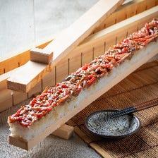 ロング牛とろユッケ寿司ハーフ
