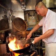 中国料理×宴会個室五福楼(ウーフーロウ)