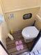 水洗式トイレ完備。