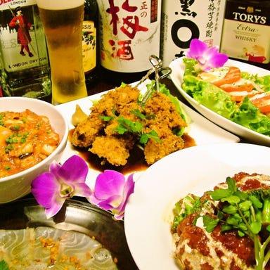 肉と魚と九州料理 ぶるしっと!  メニューの画像