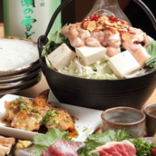 牛白湯と鶏白湯の特製もつ鍋☆