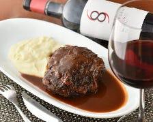 北海道産牛頬肉の赤ワイン煮込み