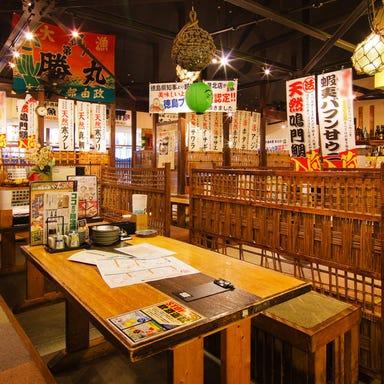 すし・海鮮居酒屋 阿波水産 泉北店 コースの画像