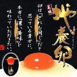 自慢のだし巻きをはじめ玉子は徳島の地養卵を使用