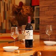 オーナーが厳選した種類豊富なワイン