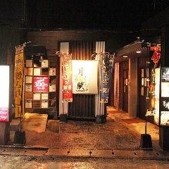ご馳走酒場 満月(まんげつ)