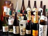 【ぐるなび限定】ゆったり宴会プラン 10品+2.5H飲み放題付きの飲み放題メニュー