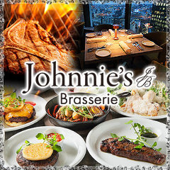 Johnnie's Brasserie Wedding