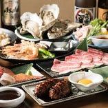 ◆お得な120分飲み放題付き宴会コースあり!
