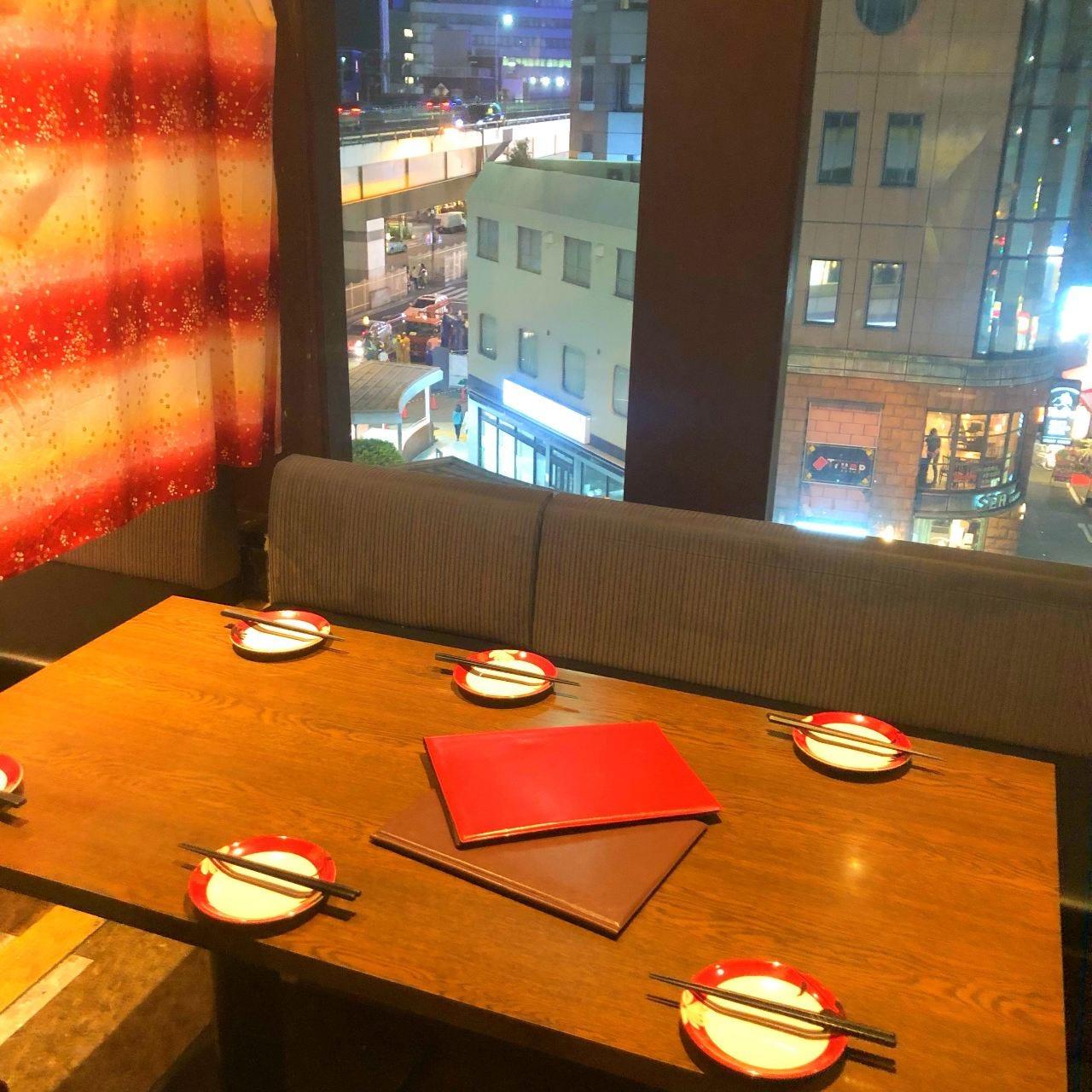 食べ飲み放題 個室居酒屋 絆〜KIZUNA〜3時間食べ飲み放題2720円