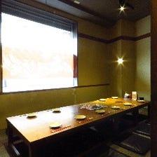 お座敷・テーブル個室