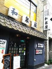 Izumiya