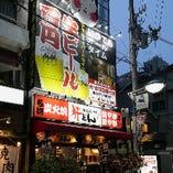 福島店・外観