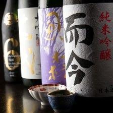 全国選りすぐりの地酒を常時40種類