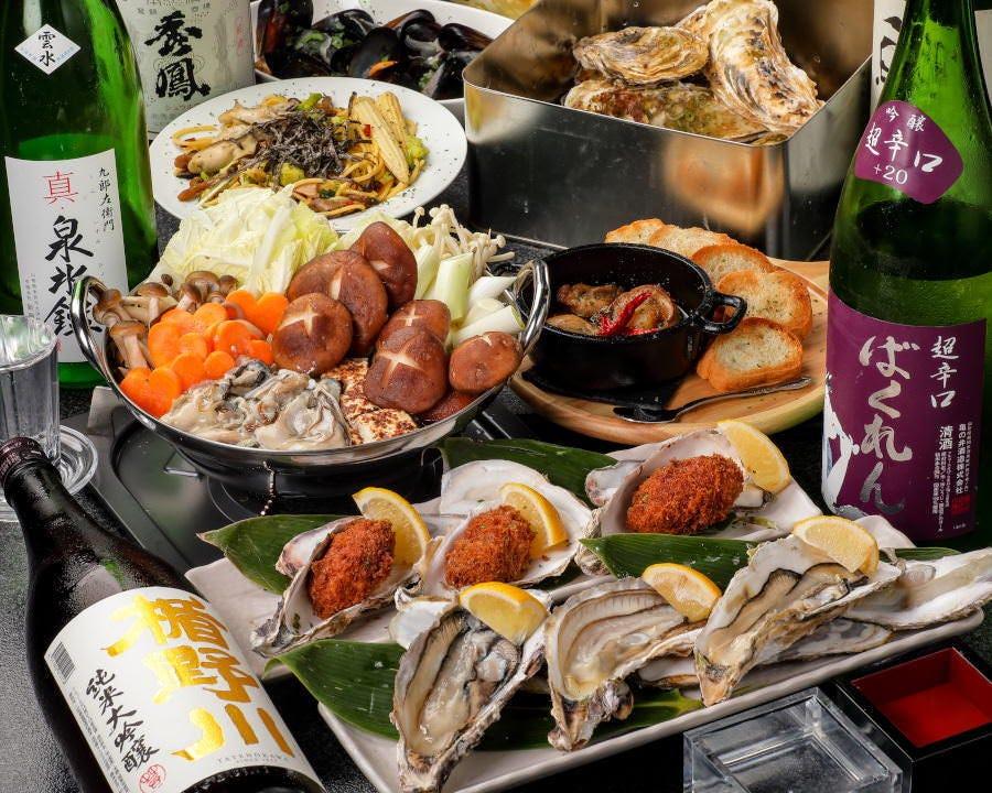 【牡蠣コース】三陸産直送牡蠣と地酒の大満足の全9品!コスト限界!飲み放題付き!2名様〜要予約!