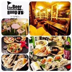 Bar BeerBong