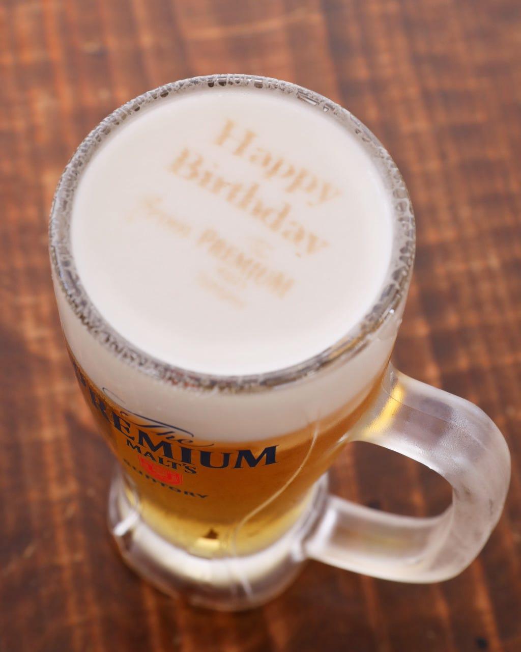 神泡認定!メッセージ付きの生ビール
