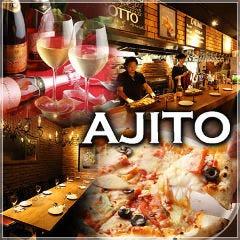 時間無制限 150種食べ放題 BARU AJITO 日吉店