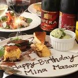 誕生日記念日のお祝いに♪メッセージデザートプレートをプレゼント♪