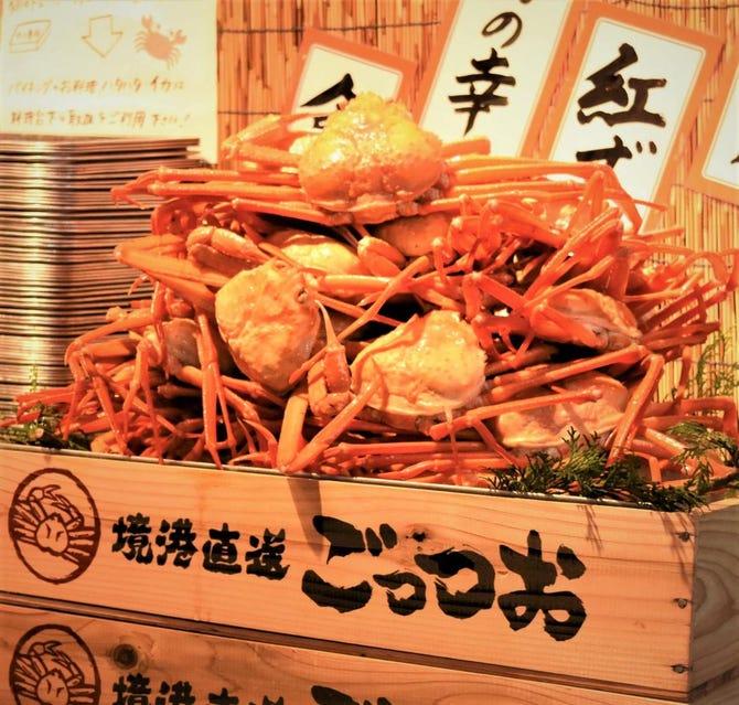 鳥取 カニ 食べ 放題