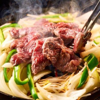 湘南肉問屋  メニューの画像