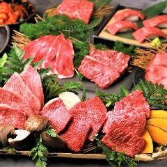 京町家の黒毛和牛一頭買い焼肉 市場小路 木屋町店