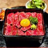 ランチ限定 ステーキ丼2000円税別