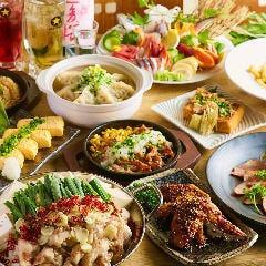 個室居酒屋 うっとり‐UTTORI‐ 清水駅店
