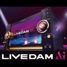 最新機種 LINE DAM Ai 導入店