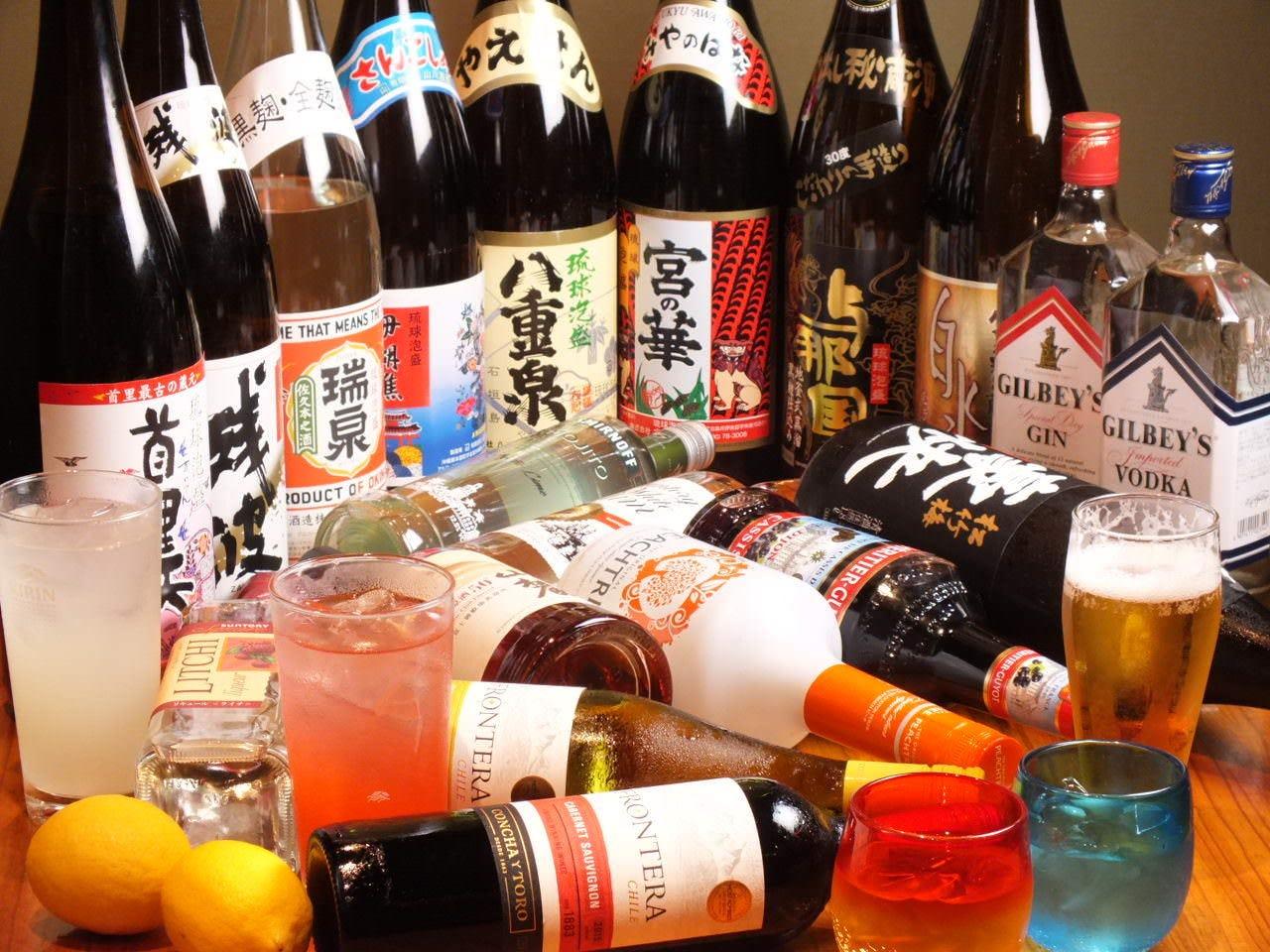 生ビ-ル他格安単品飲み放題¥1380税抜