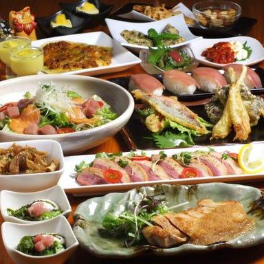 個室 沖縄料理 ちゅらり 横浜店 コースの画像