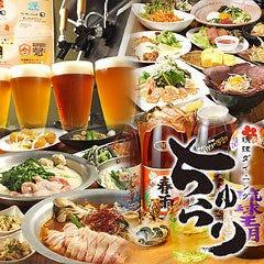 個室 沖縄料理 ちゅらり 横浜店