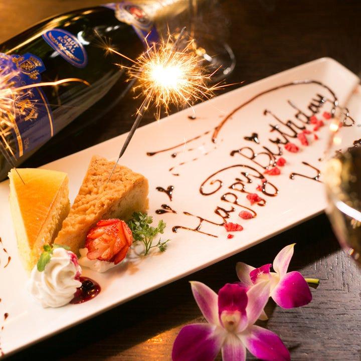 大切な方のお誕生日や記念日にはケーキのご用意が可能です