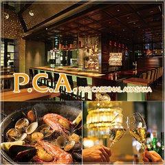 P.C.A. Pub Cardinal Akasaka