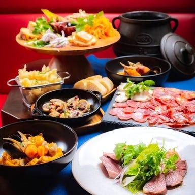 バル・デ・オジャリア 恵比寿店 コースの画像