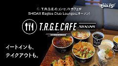 T.R.G.E.CAFE
