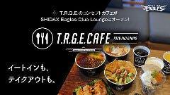 楽天生命パーク宮城(T.R.G.E.CAFE)