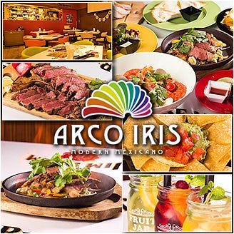 本格メキシコ料理 ARCO IRIS ~アルコイリス~ コースの画像