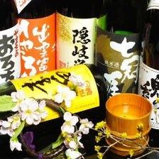 【山陰の地酒・地焼酎が30種類】