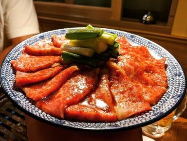たれ焼肉のんき 浜松町店 コースの画像