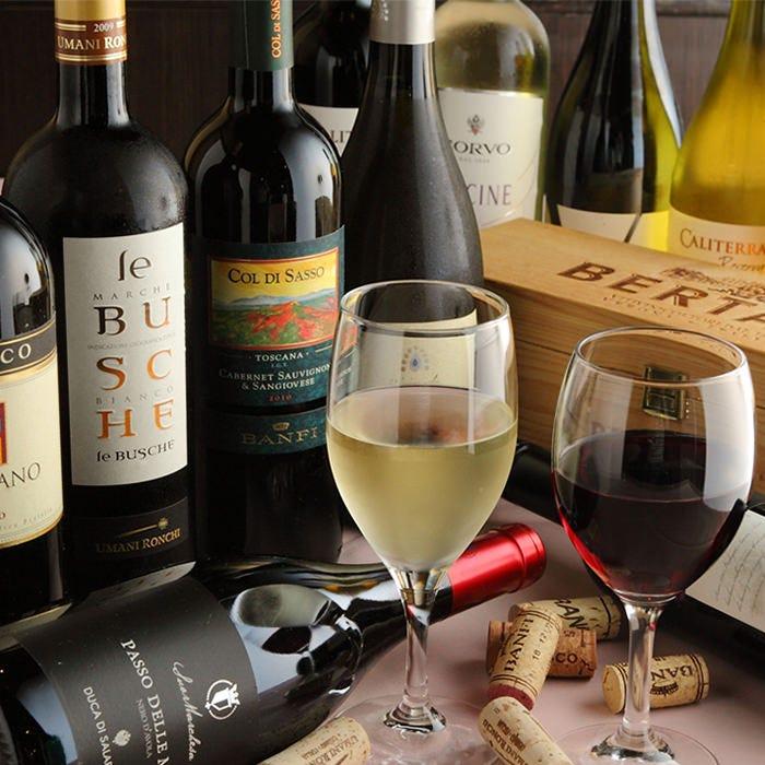 スタッフ厳選!イタリアワイン グラス 450円~ボトル2500円~