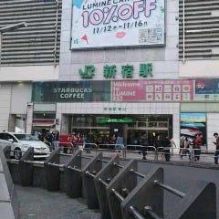 新宿駅東口、地上へ出ます。